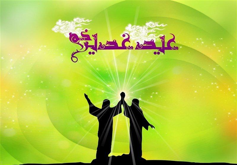 حقایقی که درباره عید غدیر خم باید بدانید