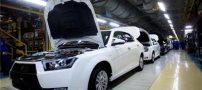 قیمت انواع خودرو ایران خودرو در مرداد ماه 98
