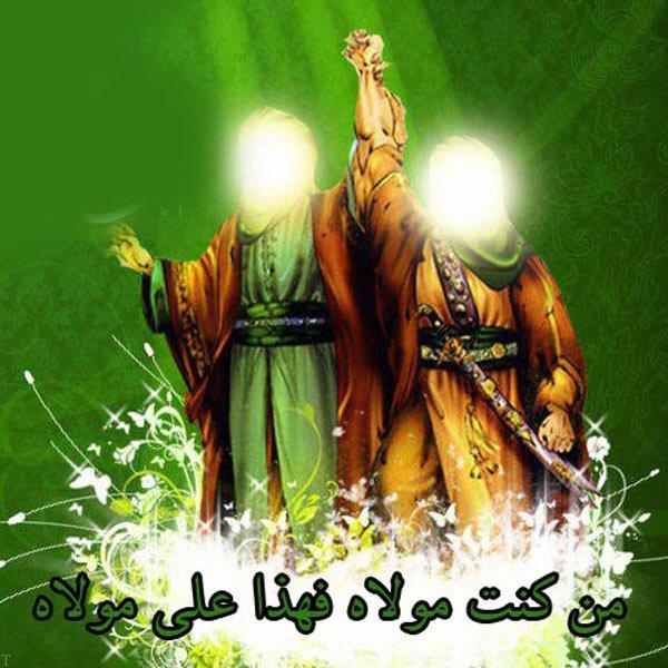 بهترین آداب و اعمال عید غدیر (اعمال عید غدیر)
