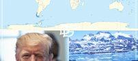 """ترامپ به فکر خرید جزیره """"گرینلند"""" از دانمارک ! (عکس)"""