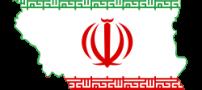 شباهت جالب جاذبه های معروف توریستی جهان با ایران (فیلم)