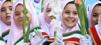 شعر زیبا برای روز اول مهر و بازگشایی مدارس