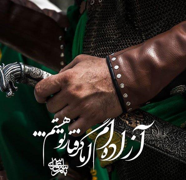 احادیث زیبا از ائمه معصوم (ع) درباره محرم و امام حسین علیه السلام