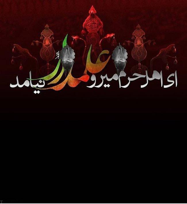 https://www.talab.org/wp-content/uploads/2019/09/27385716-talab-org.jpg