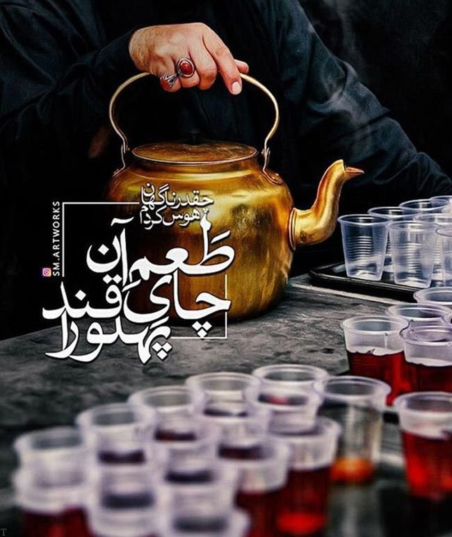 https://www.talab.org/wp-content/uploads/2019/09/949127429-talab-org.jpg