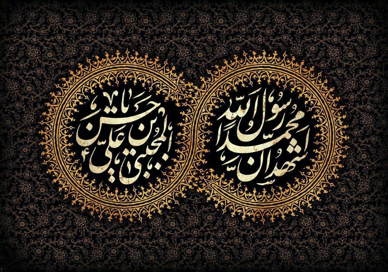 رحلت پیامبر و اعمال شب و روز 28 صفر + متن زیارت حضرت رسول (ص)