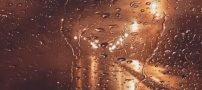 عکس نوشته های بارانی | عکس پروفایل بارش نم نم باران