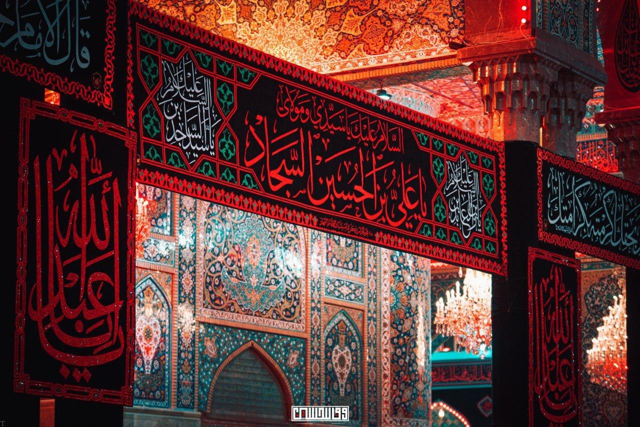 اشعار زیبا درباره اربعین حسینی + عکس نوشته اربعین حسینی
