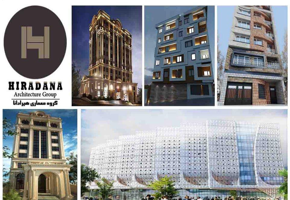 طراحی و و بازسازی نماهای مسکونی