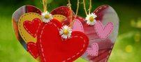 اسم عشقتان را در اینجا مشاهده کنید