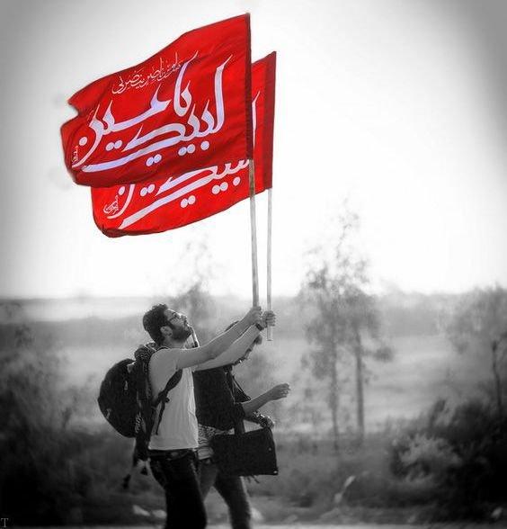 عکس پروفایل برای پیاده روی اربعین حسینی 99