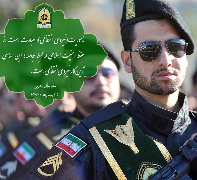 عکس پروفایل روز نیروی انتظامی