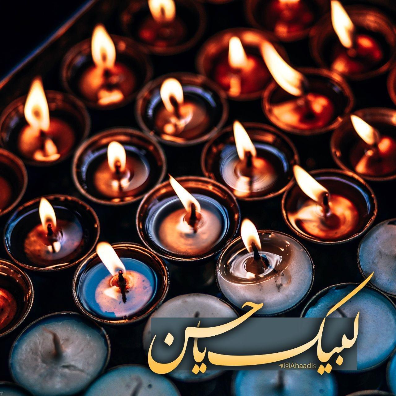 متن ویژه تسلیت رحلت پیامبر اکرم و امام حسن مجتبی (ع)