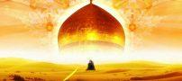 شعر تسلیت سالروز اربعین حسینی