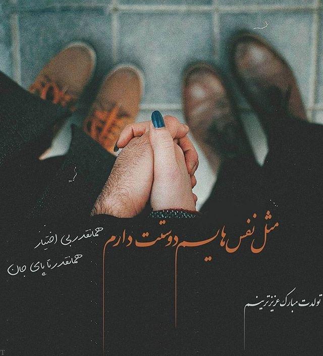 متن و عکس عاشقانه خاص | عکس نوشته های عاشقانه زیبا (2020)