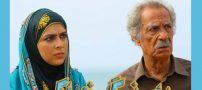 بیوگرافی بازیگران سریال به رنگ خاک + خلاصه داستان سریال به رنگ خاک