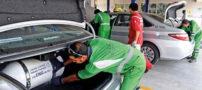 هزینه گازسوز یا دوگانه سوز CNG کردن خودروهای بنزینی چقدر است؟