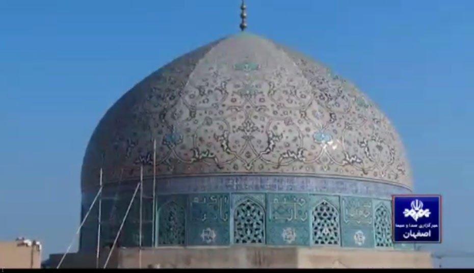 توضیحات میراث درباره نحوه مرمت گنبد مسجد شیخ لطفالله