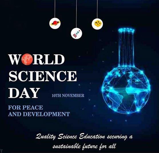 19 آبان (10نوامبر) روز جهانی علم (عکس)