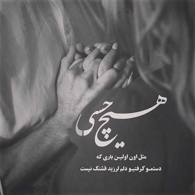 متن و عکس عاشقانه خاص | عکس نوشته های عاشقانه زیبا (2021)