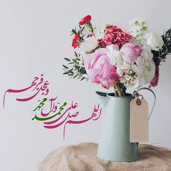 اشعار ویژه تبریک ولادت پیامبر اکرم و امام جعفر صادق (ع)