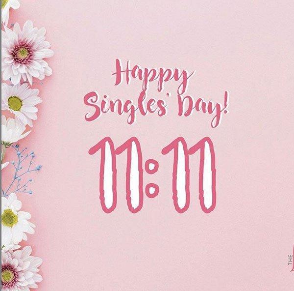 روز سینگل ها (Singles' Day) در 11 نوامبر + روز مجردها