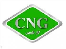 فواید و مضرات گازسوز کردن خودرو (گاز طبیعی CNG)