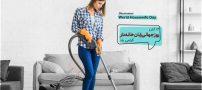 ۳ نوامبر، روز زنان خانهدار است (عکس)