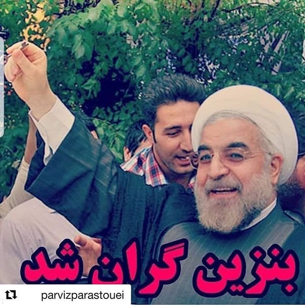 عکس بازیگران و چهره های مشهور ایرانی در اینستاگرام در سال 2021