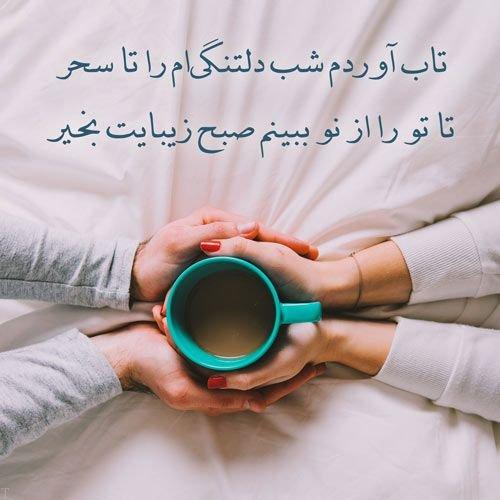 30 عکس برای گفتن صبح بخیر | متن صبح بخیر شاد و زیبا