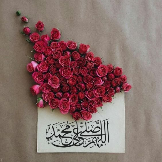 عکس پروفایل تبریک ولادت حضرت محمد (ص) + متن و عکس تبریک ولادت پیامبر (ص)