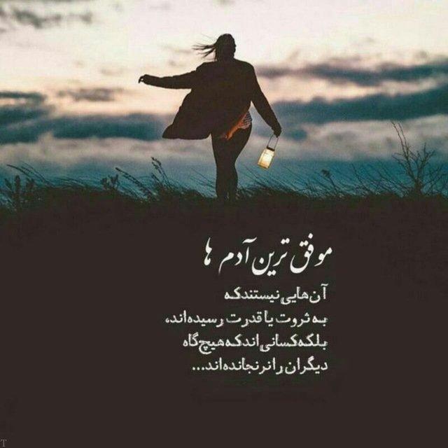 اس ام اس دعا و آرزو   متن آرزو کردن برای دوستان