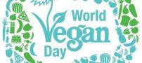 عکس پروفایل روز جهانی گیاهخواری و وگانیسم