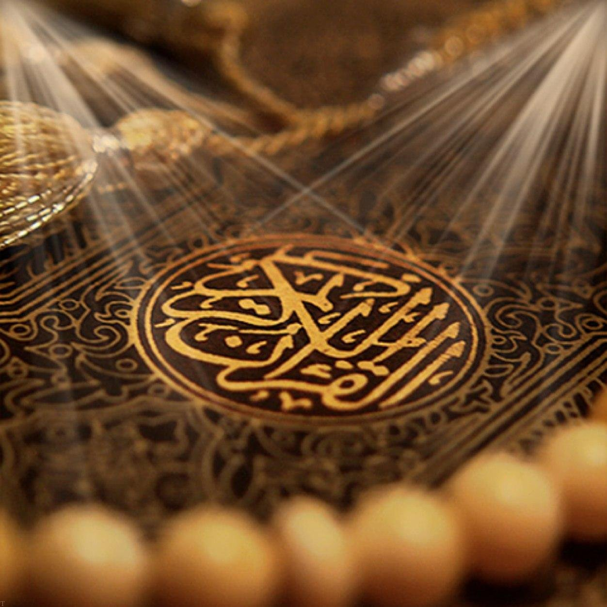 40 ضرب المثل قرآنی زیبا و آموزنده