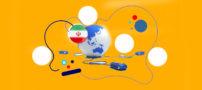 پاسخ به سوالات مهم درباره اینترنت ملی و شبکه اطلاعات