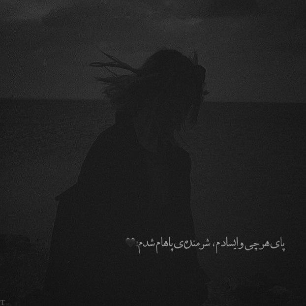 عکس پروفایل غمگین جدایی و مرگ | عکس پروفایل تنهایی و تاریکی