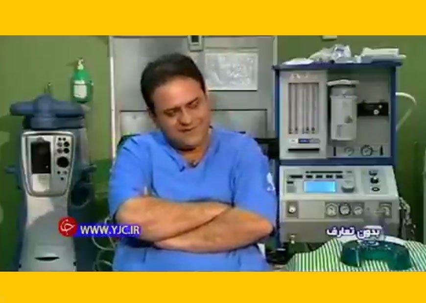 گفتگو با جراح مغزی که بیماران نیازمند را رایگان درمان میکند !