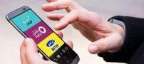 معرفی بسته های اینترنتی موبایل با مناسب ترین قیمت