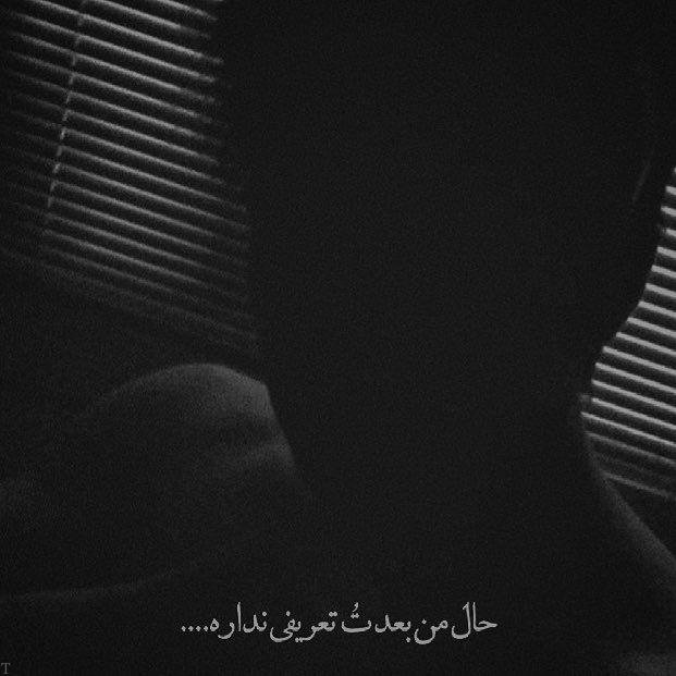 عکس نوشته های غمگین پسرانه با حس عاشقانه (20)