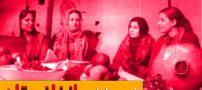 آداب و رسوم شب یلدا در افغانستان + تاریخچه شب یلدا