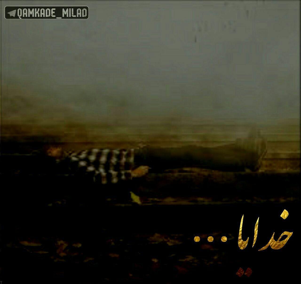 دلنوشته های عاشقانه غمگین برای اینستاگرام