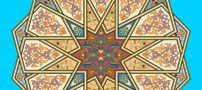 دعای حرز ابودجانه برای دور کردن و رهایی از شر جن و پری