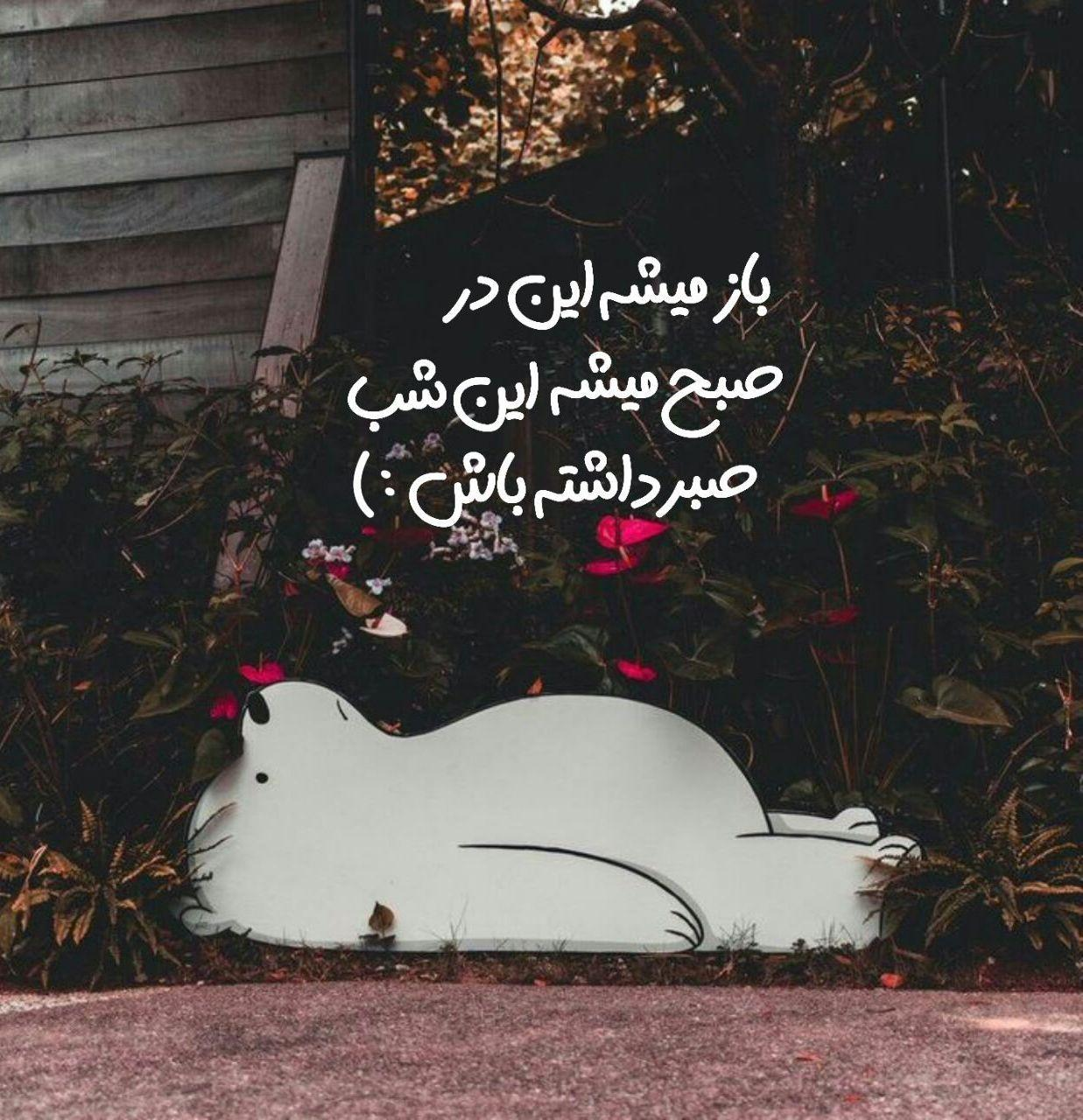 عکس پروفایل عاشقانه غمگین 2021 + عکس نوشته غمگین