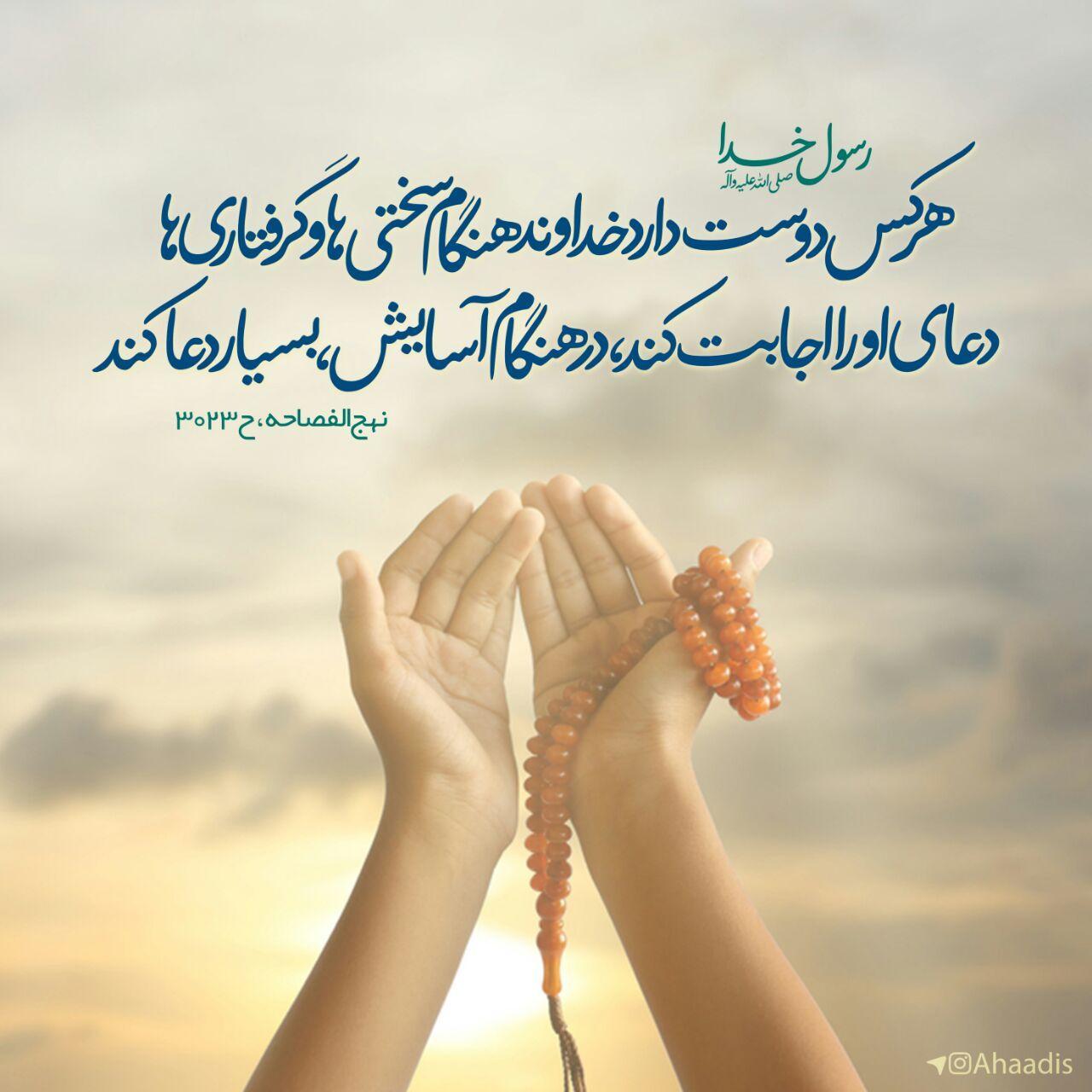 دعا و ذکر برای آرامش و خواب راحت - نیوز پارسی