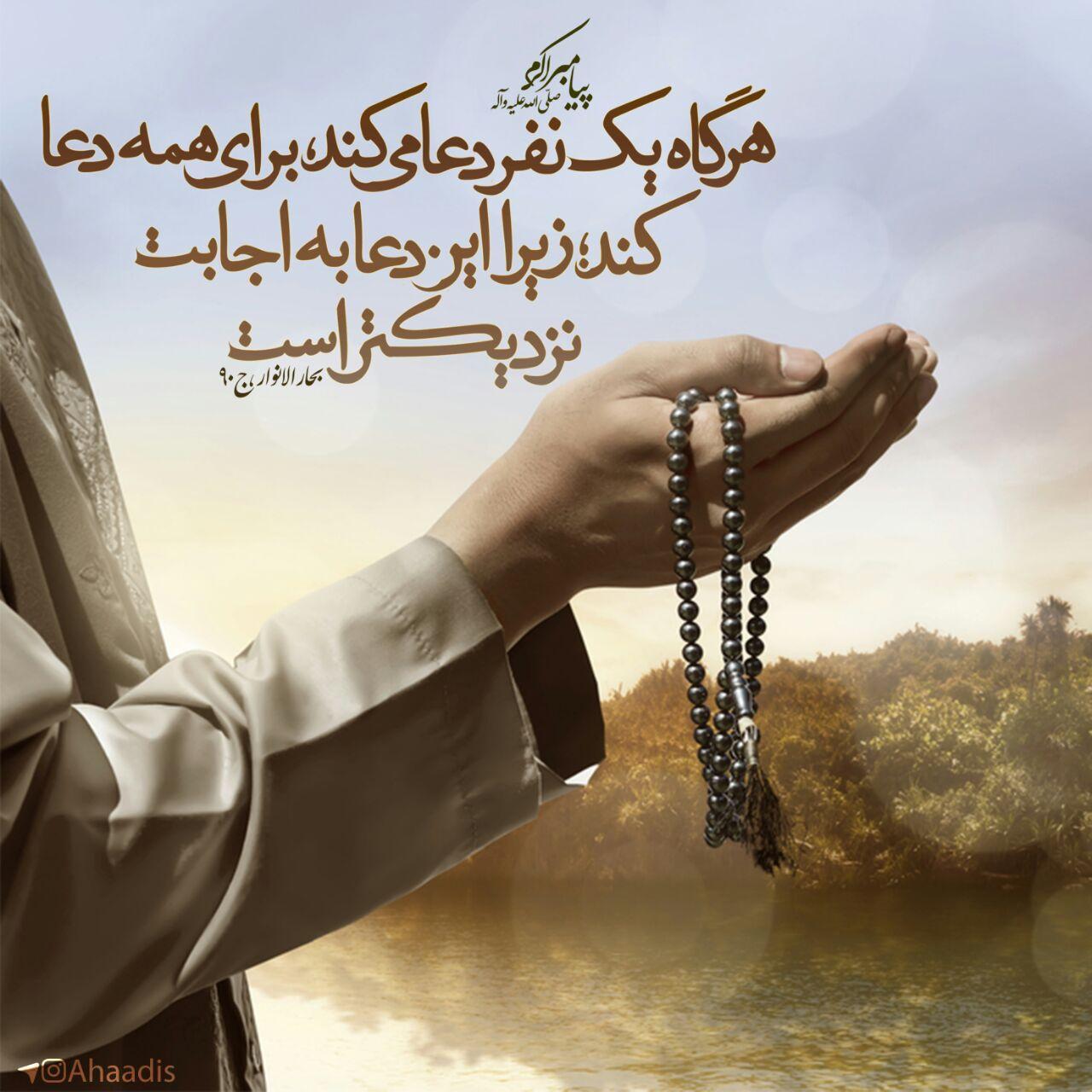 دعا و ذکر برای آرامش و خواب راحت