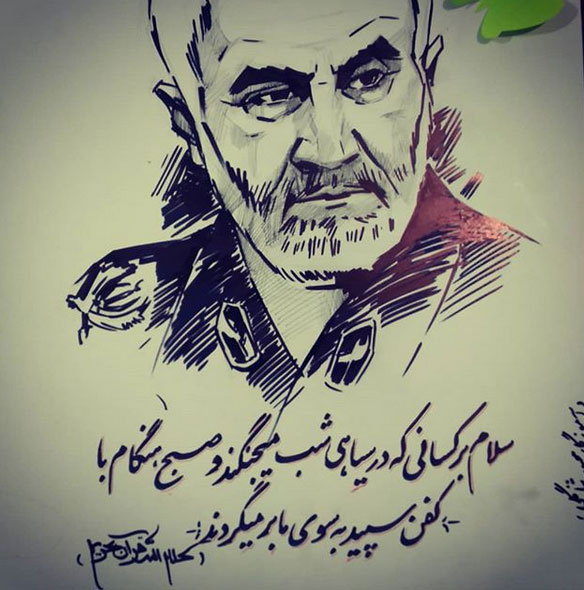 عکس پروفایل حاج قاسم سلیمانی | عکس نوشته سردار دلها