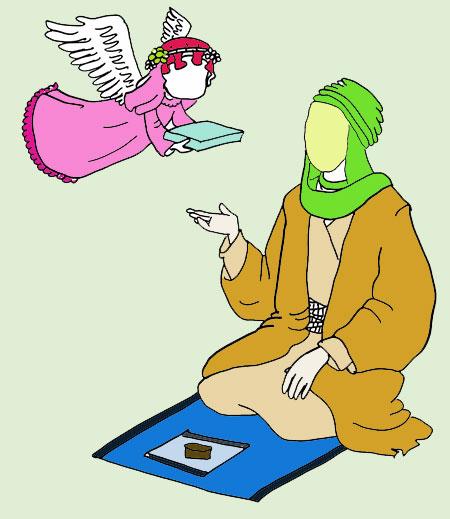 انشا زیبا درباره نماز   نوشتن انشای نماز