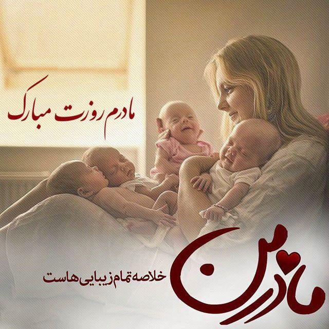 بهترین اشعار زیبا درباره مادر