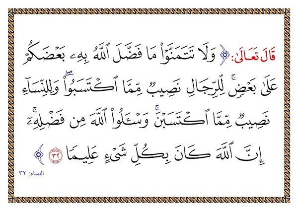 دعا و کارهای توصیه شده برای افزایش رزق و روزی