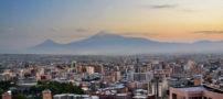 شهری صورتی در ارمنستان